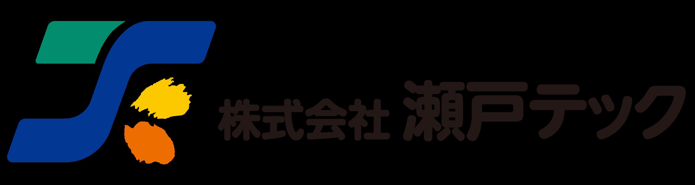 瀬戸テックのロゴマーク